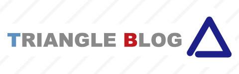 トライアングル・ブログ