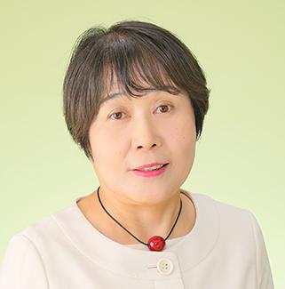有田 恵子