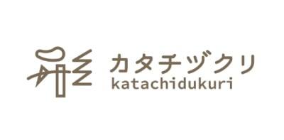 株式会社カタチヅクリ