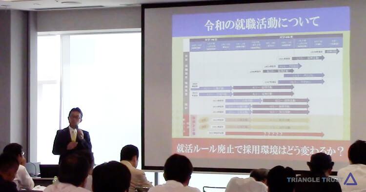愛知学院大学 キャリアセンター次長 木林 利行 氏
